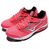 Mizuno 慢跑鞋 Wave Impetus 4 粉紅 銀 基礎入門款 運動鞋 女鞋【PUMP306】 J1GD161304