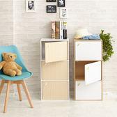 【ikloo】簡約木紋三門收納櫃/置物櫃(兩色可選)