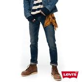 牛仔褲 男款 / 514™ 低腰直筒 / 彈性布料 - Levis