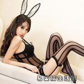 吊帶絲襪兔女郎