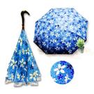 好雅也欣-雙層傘布散熱專利反向傘-浪漫台三線-客家桐花系列(藍花)
