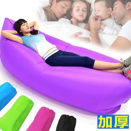 懶人椅泳池便攜充氣床懶人沙發椅懶骨頭躺椅快速充氣床墊防潑水水上充氣船漂浮沙發袋露營睡墊
