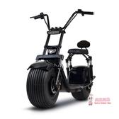 哈雷電瓶車 哈雷電瓶車成人新款雙人大輪胎電動摩托車跑車自行車T 2色