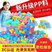 【免運】兒童塑料積木玩具1-2幼兒園7-8-10益智模型拼裝拼插男孩女孩3-6歲
