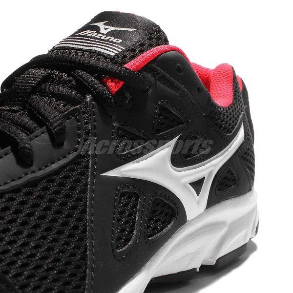 Mizuno 慢跑鞋 Spark 2 黑白 粉紅內裡 女鞋 運動鞋 輕量透氣【PUMP306】 K1GA170402