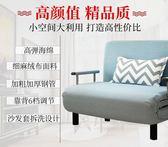 折疊床單人床家用簡易床1.2米雙人辦公室成人午睡床午休床沙發床【星時代女王】