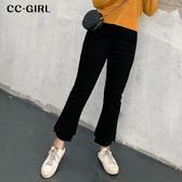 中大尺碼  顯瘦黑色牛仔長褲 - 適XL~5L《 69086 》CC-GIRL