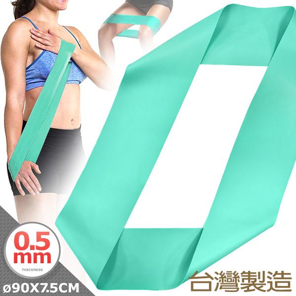 加大環狀抗力帶(0.5mm厚)瑜珈伸展帶.瑜珈圈拉力圈擴胸器舉重量訓練復健輔助運動健身器材推薦TRX-1