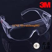 3M護目鏡透明防塵平光防風眼鏡男女實驗室化學防飛濺防護眼鏡透明護目鏡【君來佳選】