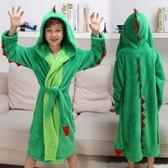 兒童睡袍浴袍秋冬季兒童浴袍珊瑚絨男童法蘭絨睡袍中大童寶寶恐龍卡通動物睡衣