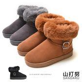 雪靴 內刷毛側皮帶釦短靴-山打努SANDARU【107892#46】
