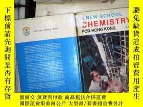 二手書博民逛書店A罕見NEW SCHOOL CHEMISTRY 新學校化學Y26