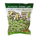 翠果子哇沙米豆250g【愛買】