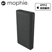 mophie Powerstation PD USB-C 無線快充行動電源10000mAh 黑