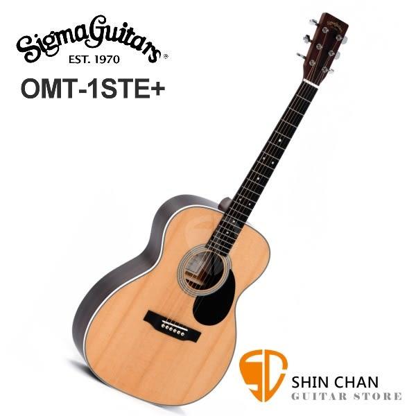 Sigma OMT-1STE+ 可插電/41吋切角單板民謠吉他 OM1STE + /雲杉面單板/經典OM桶身/000-14) 贈吉他袋