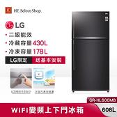【贈基本安裝】LG樂金 608L WiFi直驅變頻 上下門 冰箱 GR-HL600MB
