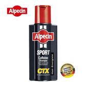 Alpecin運動型咖啡因洗髮250ml【康是美】