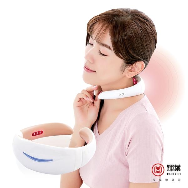 輝葉 uNeck頸部溫熱按摩儀HY-N01