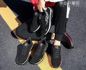 運動鞋 新款春季韓版潮流男鞋百搭運動休閒跑步男士旅游潮鞋男生板鞋 育心小賣館
