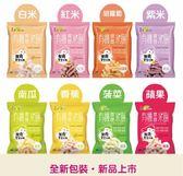 【VicLe樂扉】 最佳寶寶副食品★有機雙認證★寶寶米餅★7種口味任選