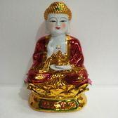 陶瓷如來佛祖紅衣佛像開光如來佛像家居風水擺件大慈大悲-免運好康八八折下殺