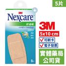 3M Nexcare 舒適繃(5片/5x10 cm) ok蹦