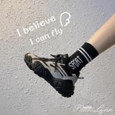 歐洲站冬季新款老爹鞋女ins潮厚底增高加絨運動休閒鞋智熏鞋 聖誕節全館免運