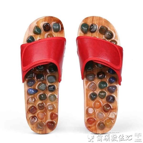 特賣按摩鞋家居鵝卵石足底按摩涼拖鞋家用穴位足療鞋情侶浴室防滑室內男女夏