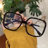 眼鏡框韓版復古大框黑色眼鏡框網紅款女大臉顯瘦小紅書方形鏡框可配 萊俐亞