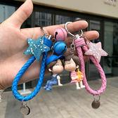 創意情侶鑰匙扣掛件一對韓國可愛男女卡通汽車鑰匙鏈情侶包包掛飾