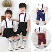 兒童禮服男童吊帶褲套裝小學生幼兒園班服大合唱演出表演服 美好生活