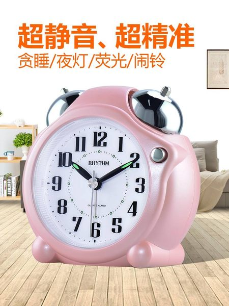 日本麗聲鬧鐘創意學生床頭女簡約多功能靜音兒童鐘表擺件CRA823