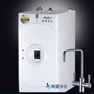 普德BD-3004B超高溫設計櫥下型加熱生飲系統,搭贈普家康 CHA RO淨水器