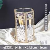 化妝刷桶玻璃透明收納盒翻蓋歐式防塵美妝整理架【極簡生活】