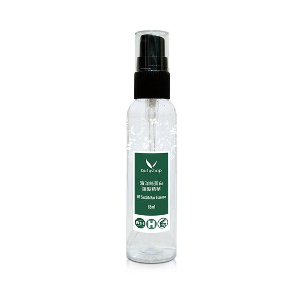 海洋絲蛋白護髮精華 DP SeaSilk Hair Essence (65ml)-butyshop