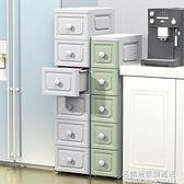 18/24cm夾縫收納櫃子抽屜式塑料廚房收納窄櫃衛生間置物櫃整理櫃 NMS名購新品