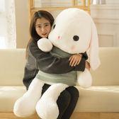 大號兔子毛絨玩具兔公仔玩偶兔寶寶萌布娃娃睡覺抱枕圣誕節禮物女MKS歐歐流行館