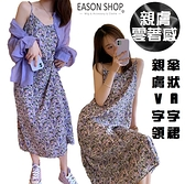 EASON SHOP(GQ0878)韓版復古碎花油畫親膚V領無袖細肩帶吊帶背心連身裙洋裝女上衣服大擺傘狀A字長裙