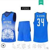籃球服健飛夏季籃球服男隊服印字透氣學生運動速乾背心DIY球衣 艾家生活館