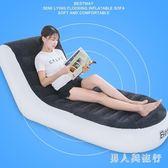 沙發床 臥室懶人充氣床單人便攜加厚空氣沙發陽臺露營折疊午休躺椅子 DR10170【男人與流行】