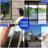 金豬迎新 玻璃貼紙單向透視透光不透明貼膜反光防曬窗戶遮光防紫外線隔熱膜