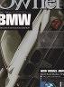 【二手書R2YB】《 Magazine for BMW Owner s BMW