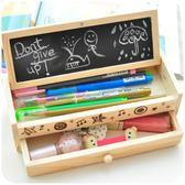 韓國木質製文具盒小學生抽屜鉛筆盒男女兒童創意可愛幼兒園多功能