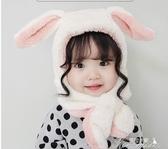 兒童帽子- luassy嬰兒帽子秋冬季可愛超萌寶寶護耳帽女嬰幼兒童圍巾一體帽男 提拉米蘇