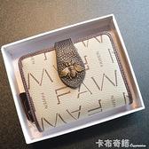 法紋新款韓版小錢包女短款女士牛皮多卡位卡包錢夾零錢包 卡布奇諾