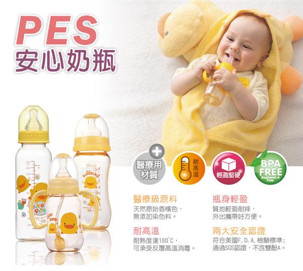 【奇買親子購物網】黃色小鴨抗菌PES標準奶瓶 (240cc)