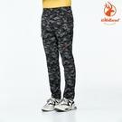 WildLand 男 彈性50+抗UV功能迷彩褲 0A91332 (抗UV、防潑水、雙向彈性)