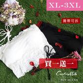 大碼仙杜拉-中大尺碼蕾絲內搭小可愛 XL-3XL碼 ❤【MJN8818】(預購)
