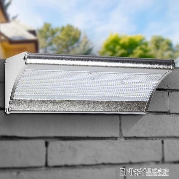 太陽能燈戶外庭院燈超亮雷達感應壁燈家用圍牆防水led新農村路燈 檸檬衣舎