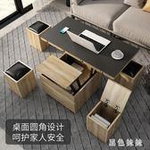 小戶型折疊升降茶幾餐桌兩用伸縮多功能變儲物簡約創意茶幾餐桌 js21753『黑色妹妹』